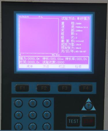 YG020电子单纱强力机(电子单纱强力仪)