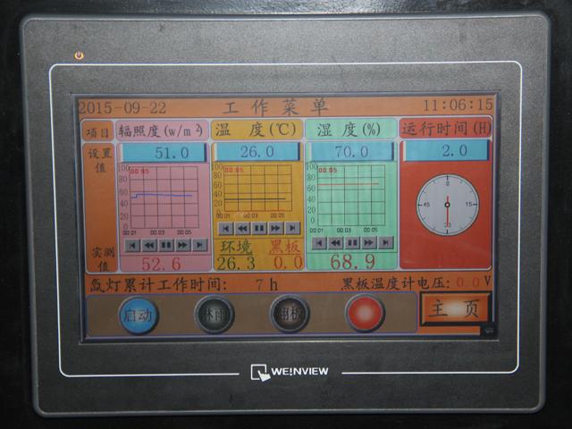 YG611E氙灯老化试验箱软件控制界面