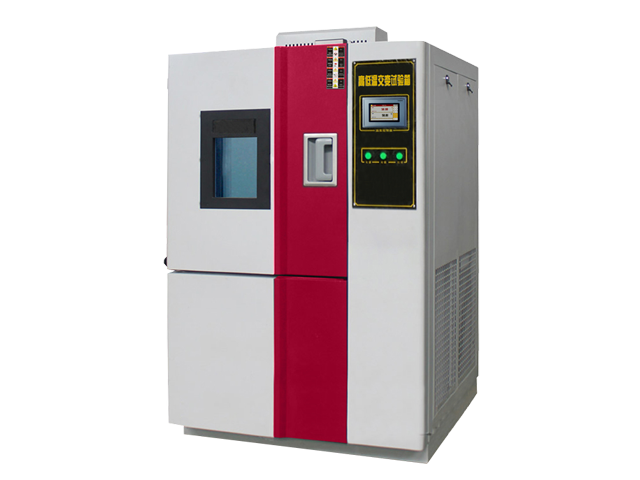 YG805系列高低温交变试验箱(高低温试验箱)