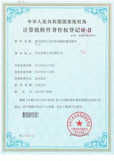 土工布竞博jbo下载ios竞博lol软件证书