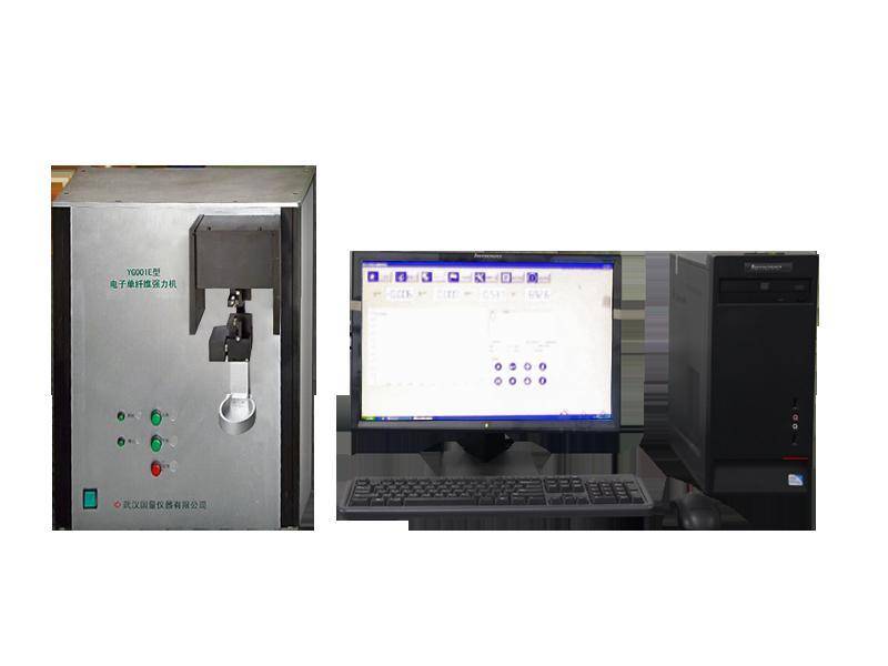 YG001E微机控制电子单纤维强力机(电子单纤维强力仪)