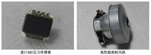 全自动透气量仪压力传感器及涡轮风机