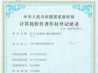 千赢电子游戏平台透气量仪软件证书