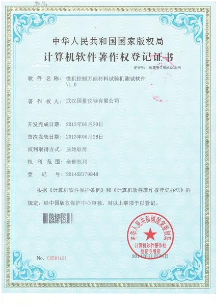 竞博jbo下载ios竞博lol软件证书