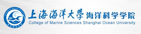 上海海洋大学海洋科学学院