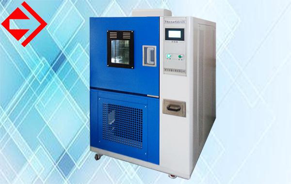 YG751可程式恒温恒湿箱(恒温恒湿试验箱)