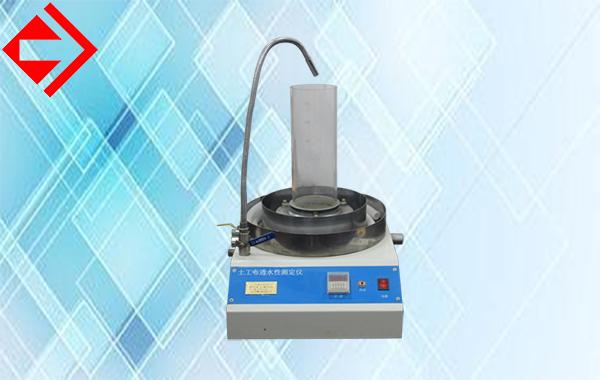 YT020土工布透水性测定仪(土工布垂直渗透性测试仪)