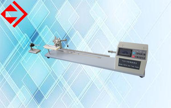 Y331A型纱线捻度机(纱线捻度仪)