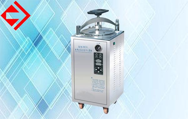 XFH-50CA电热式压力蒸汽灭菌器