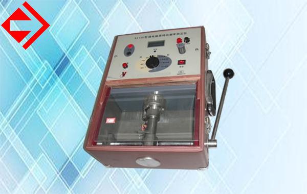 XJ130原棉回潮率测定仪(原棉回潮率测试仪)