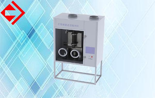 GL3250口罩细菌过滤效率检测仪