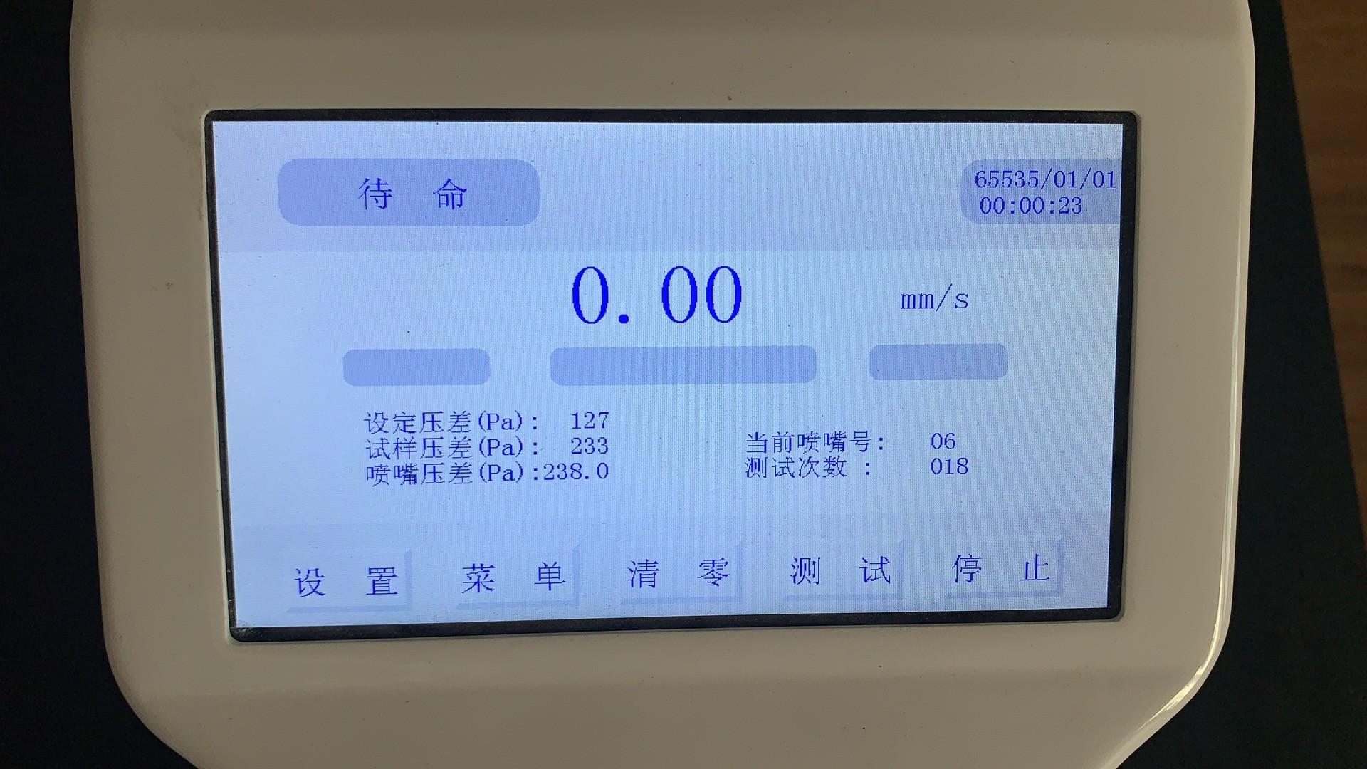 YG461E-Ⅱ型全自动千赢电子游戏平台透气量仪(千赢电子游戏平台透气性测试仪)