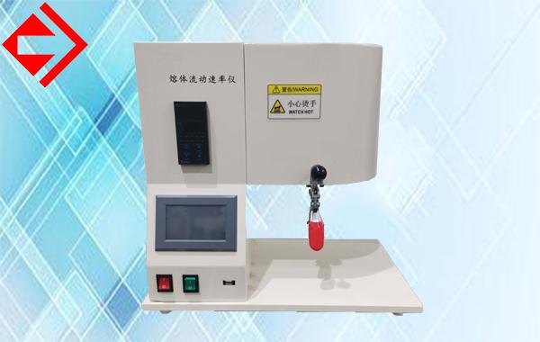GL400B熔体流动速率测定